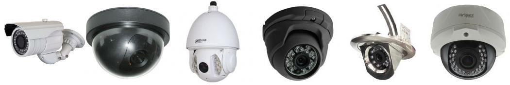 Tipos de cámaras CCTV